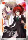 lesbian hentai manga