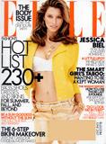 Jessica Biel - Elle June 2007 - TCSM Animated gifs Foto 442 (Jessica Alba - Elle июнь 2007 - TCSM GIF Анимация Фото 442)
