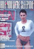 Natalie Raitano sorry for any doubles Foto 368 (Натали Рэйтано Извините за причиненные удваивает Фото 368)