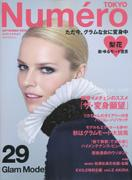 Eva Herzigova - Numero 29 Japan - September 2009 (x18)