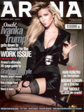 Ivanka Trump - Arena Mag UK - Oct 2007